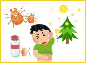 img_allergy
